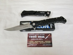 CS_58TPCС Code-4 Clip Point , XHP(Cold Steel)